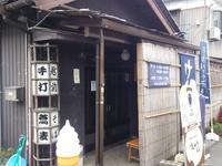 date kenzo01 (640x481).jpg