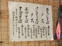 date kenzo03 (640x480).jpg