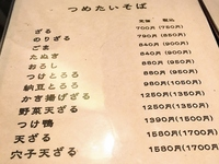 yamano kikyo03 (640x481).jpg