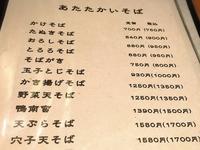 yamano kikyo04 (640x481).jpg