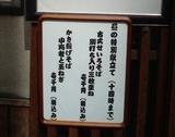 nakajimarengyoku02.JPG