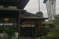 sekiguti nagoya02.jpg
