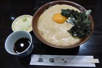 takamurasunaba03.jpg