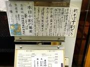 yamanohanayosi01.JPG