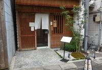 yosidakakizawa01.jpg