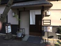 20161106_kawasemi_1.jpg