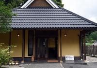 iwabuti hagino01.JPG