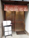 iwabuti noto01.JPG