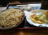 kimura eni04.jpg