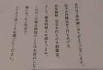 kuno kamezo02.jpg