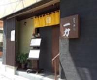 suzuki sannnou01.jpg