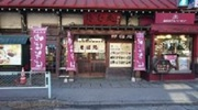 suzuki sinkyo01.jpg