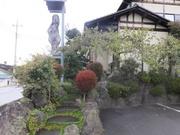 yamamoto ikeda01.jpg