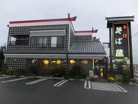 yamamoto kura01.jpg