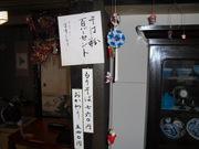 nakatuka senri02.jpg