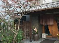 ogawa yabukyu01.jpg