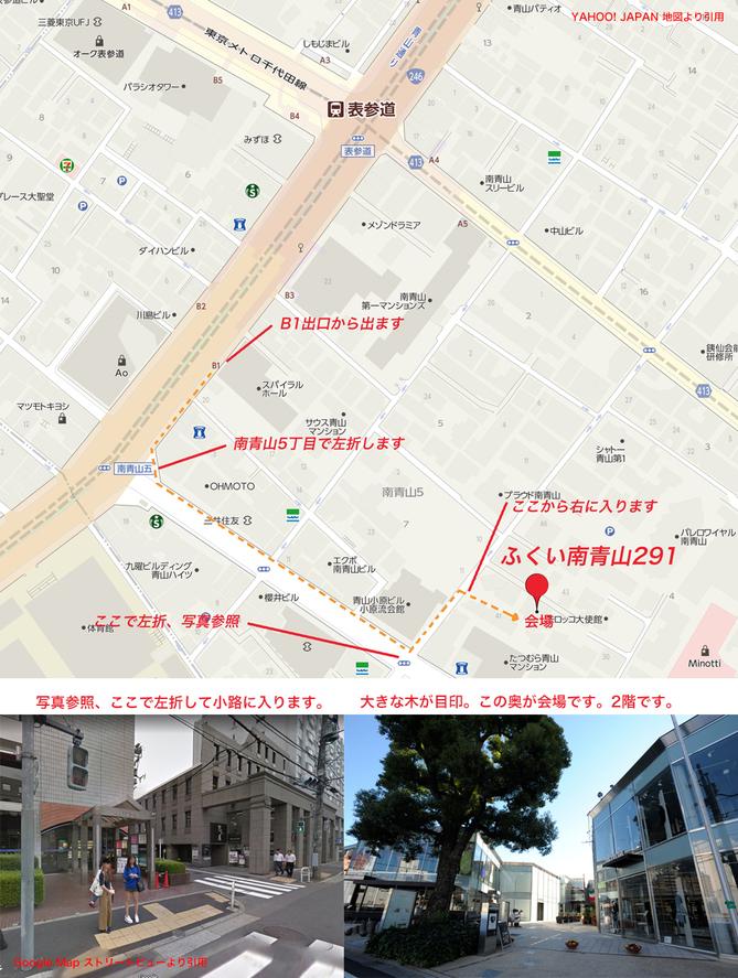 map291_edited-2.jpg