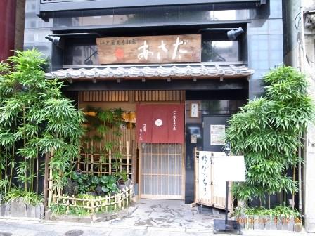 伝統の暖簾の蕎麦店