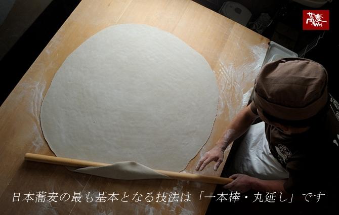 日本蕎麦保存会2016.jpg