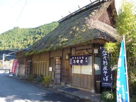東京の奥座敷 御嶽で食べたおいしいおそば