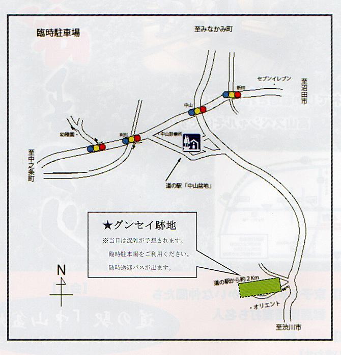 高山村地図-1.jpg