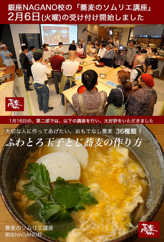 0206kokuchi.jpg