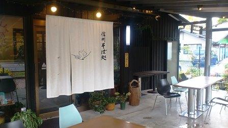 予約が必要な人気店の天ざるは、蕎麦も天ぷらも美味しい!