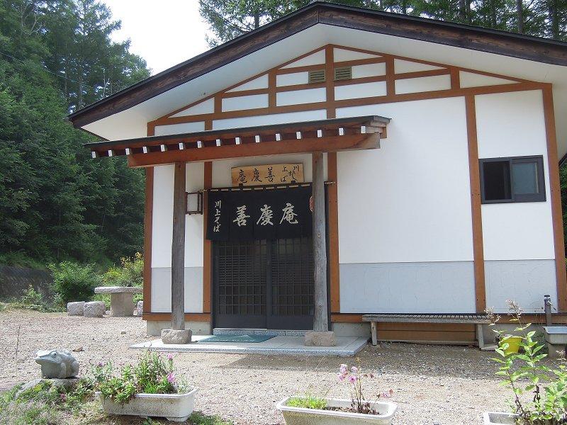 川上村の自家生産蕎麦