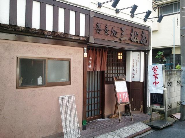 もりに天丼がついたランチが850円で、とても良心的なお店です。