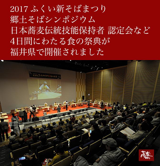 8月12日の講座