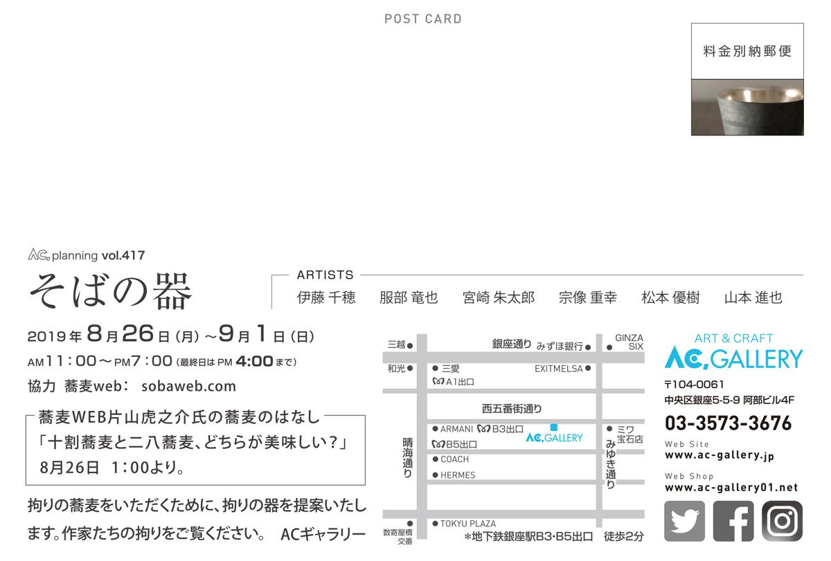 http://sobaweb.com/upload/AC2-1200.jpg