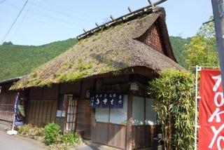 御嶽山トレッキングと武蔵御嶽神社参拝で、遅い昼の「やま蕎麦」になりました。