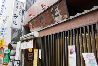 歌舞伎座のすぐ裏の明治35年創業の老舗のお店で、下町の雰囲気が漂う庶民派の町のお蕎麦屋さん。