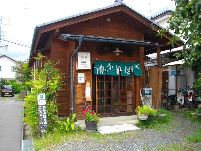 住宅地にある美味しいお蕎麦屋さん 「そば処 井川城」(松本市)