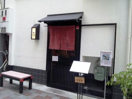 300g!新東京蕎麦?