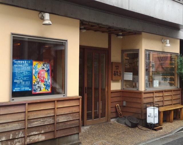 蕎麦前を楽しみながら味わいたい。 「石臼挽き手打ち 蕎楽亭」(新宿区)