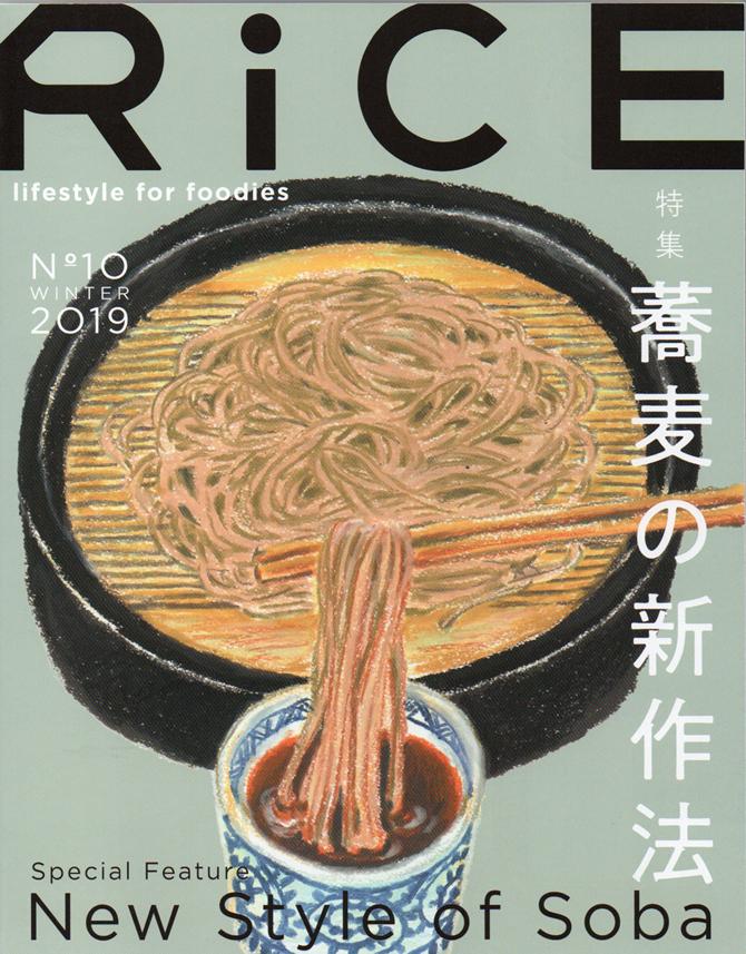 RiCE-670.jpg