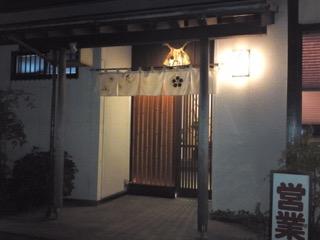 太打ちの田舎蕎麦が美味しいお蕎麦屋さん  「そば処 たけやぶ」(松阪市)