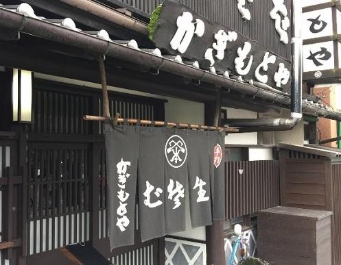 創業140年の老舗蕎麦 「かぎもとや本店」(軽井沢町)