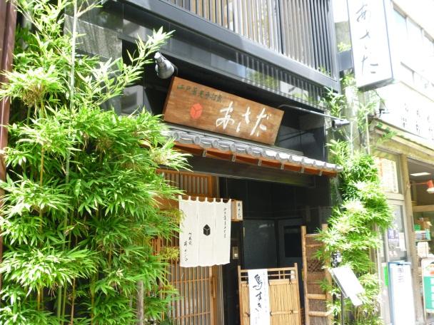 江戸時代からの技と味の蕎麦處