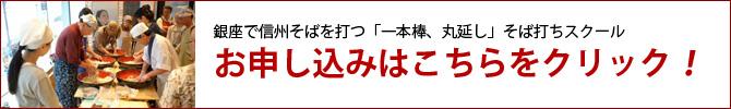banner0416.jpg