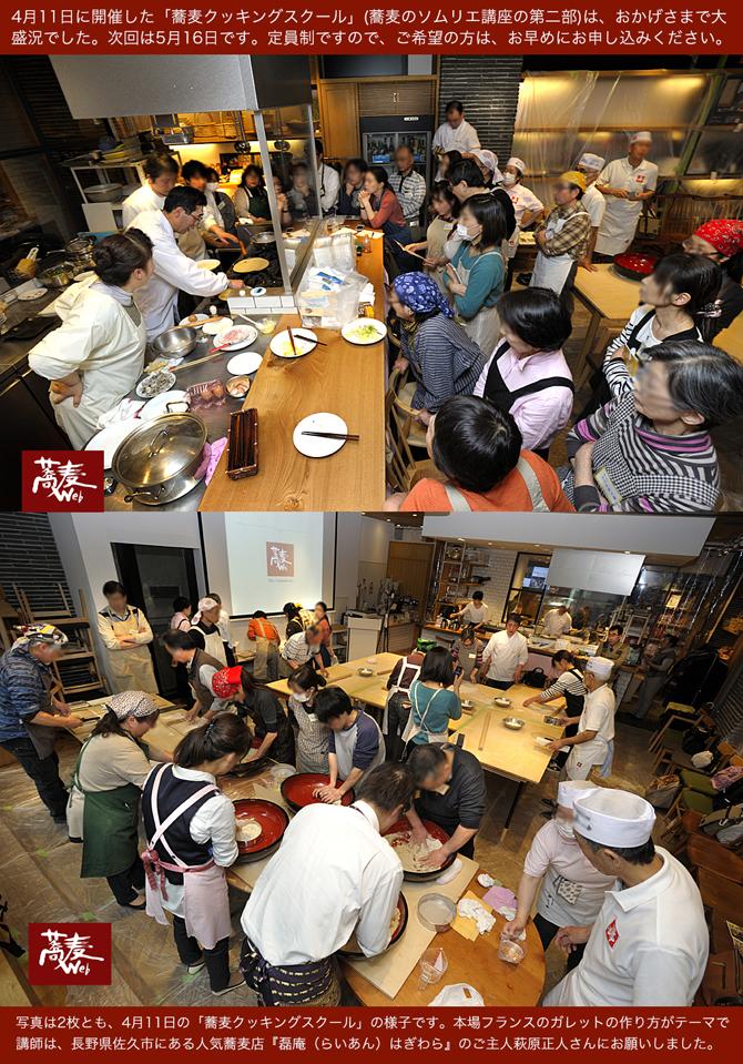 cooking0411.jpg