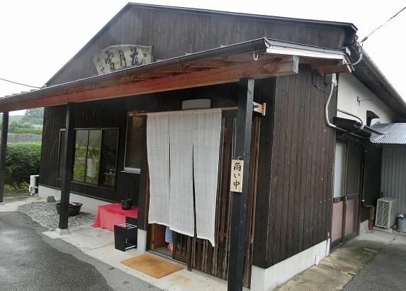江戸文化そば切を大坂で食す