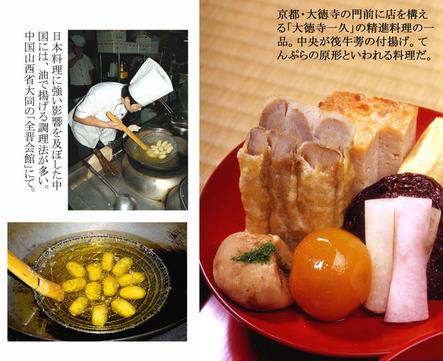 daitokuzi.jpg