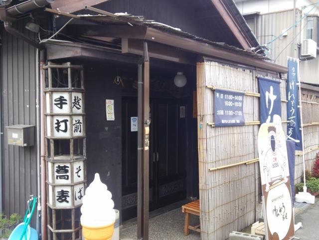 開店前から行列です。 「けんぞう蕎麦」(永平寺町)