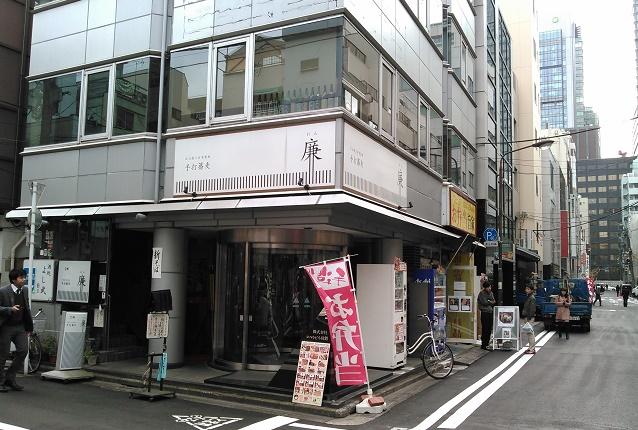 自家製粉のお蕎麦を堪能 「廉」(内神田)