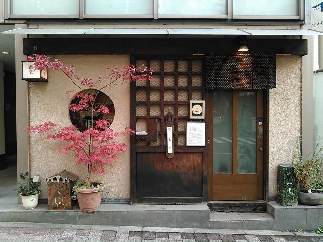 鴨そぼろぶっかけ蕎麦を堪能 「蕎麦小路 さわらび」(隼町)