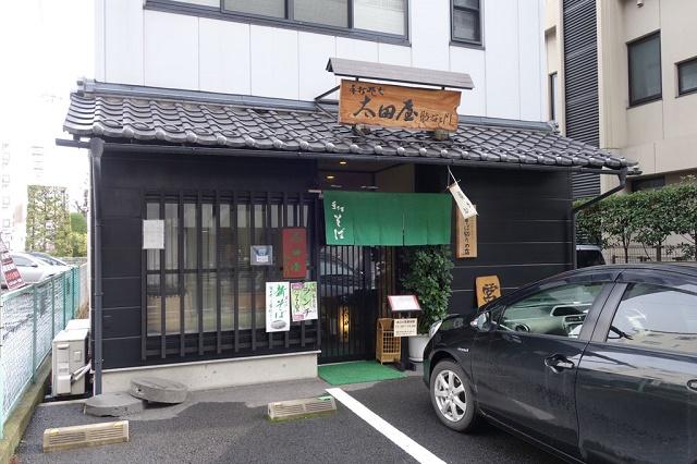 長野市内の名店で味わい豊かな香り蕎麦 「手打蕎麦 太田屋助右衛門」(長野市)