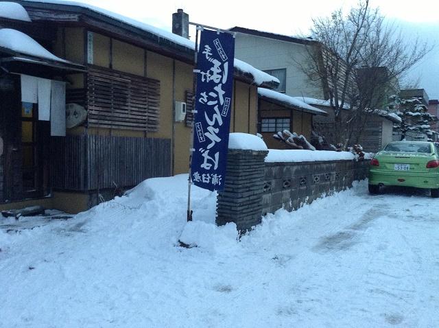 幻の牡丹そばが楽しめる隠れ家「そば切り 雨耕庵」(札幌市)