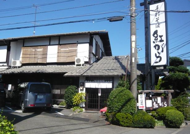 湘南の人気店で味わう茨城産の十割鴨せいろ 「蕎麦司 紅がら」(茅ヶ崎市)